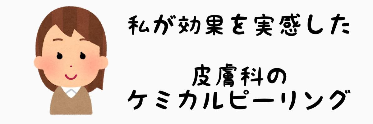 f:id:nokonoko_o:20210110160512j:plain