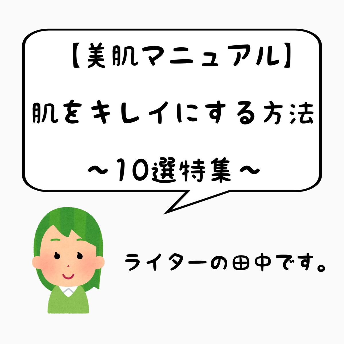 f:id:nokonoko_o:20210111004952j:plain