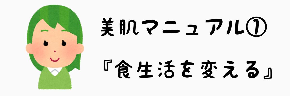 f:id:nokonoko_o:20210113133739j:plain