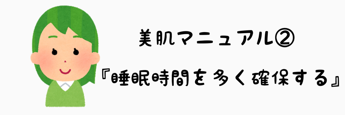 f:id:nokonoko_o:20210113133847j:plain