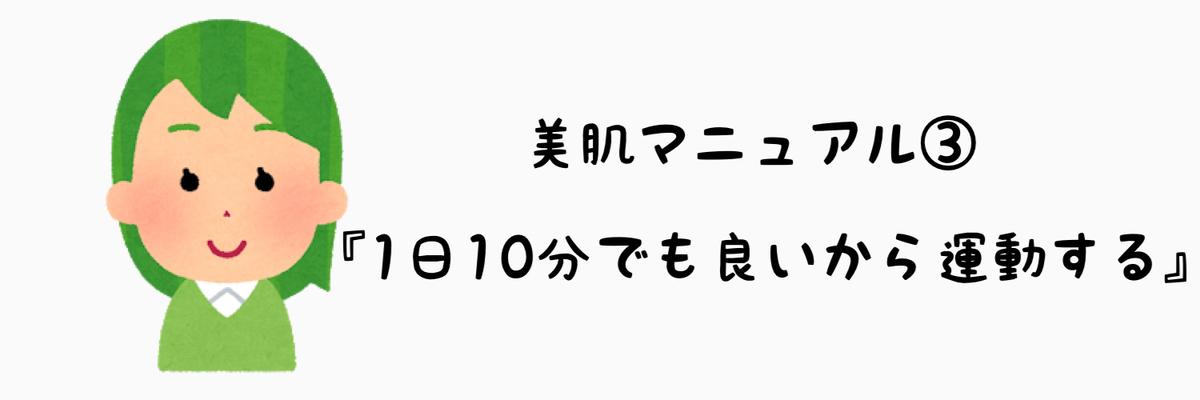 f:id:nokonoko_o:20210113133952j:plain