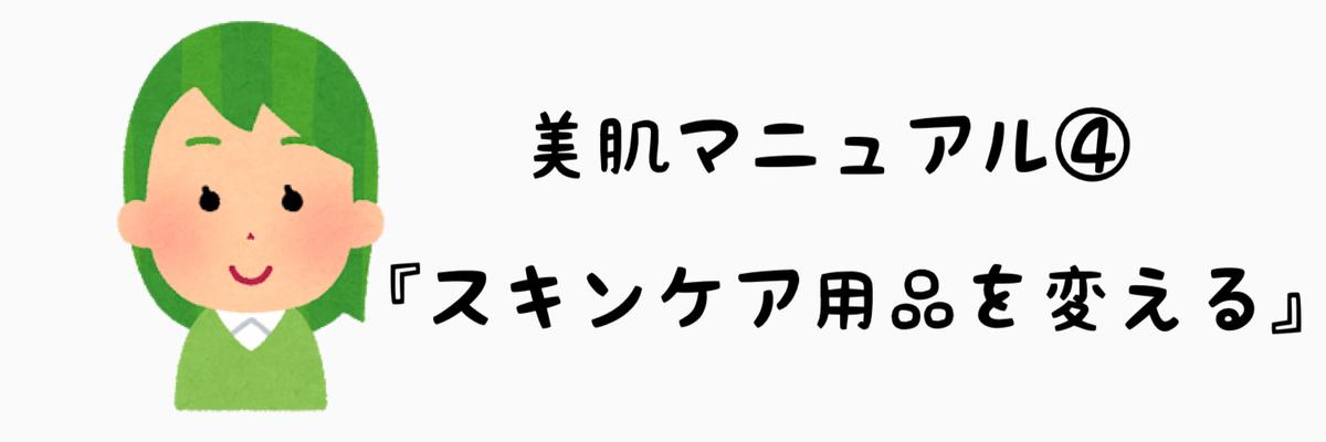 f:id:nokonoko_o:20210113134306j:plain