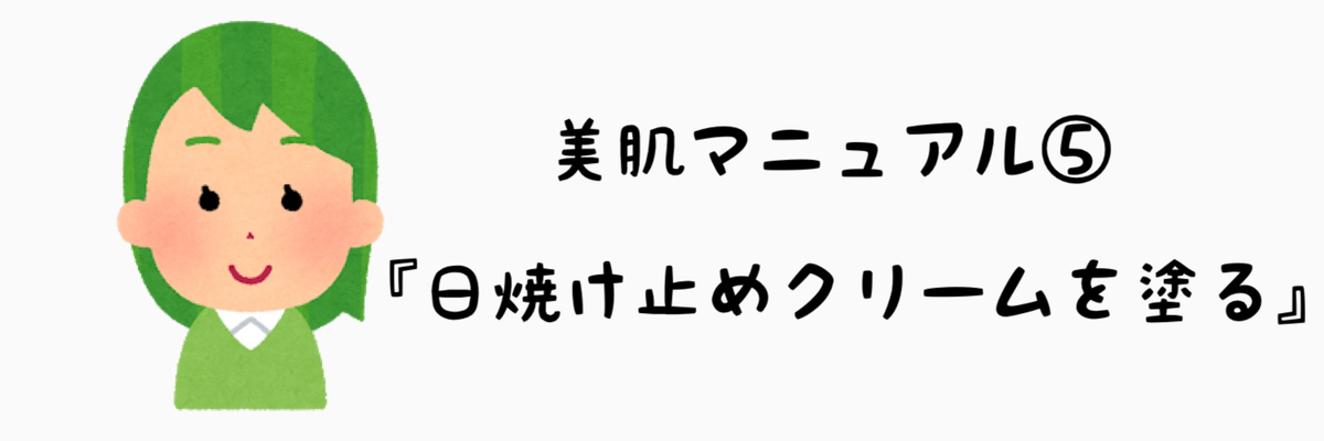 f:id:nokonoko_o:20210113134453j:plain