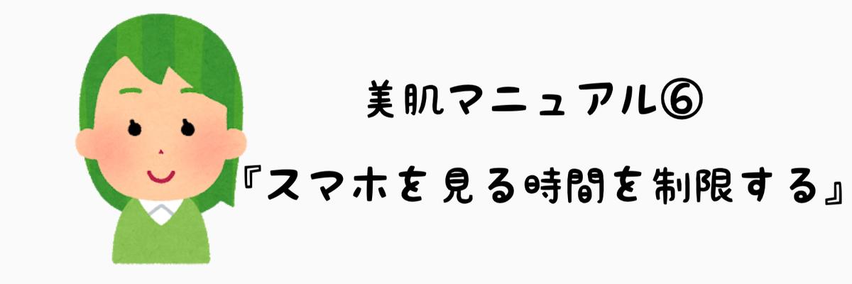 f:id:nokonoko_o:20210113134607j:plain