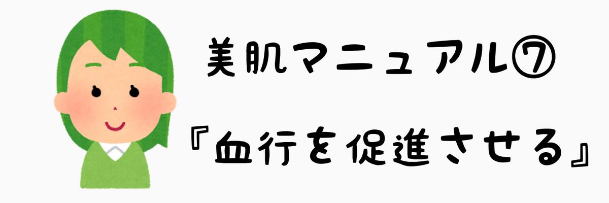 f:id:nokonoko_o:20210113134722j:plain