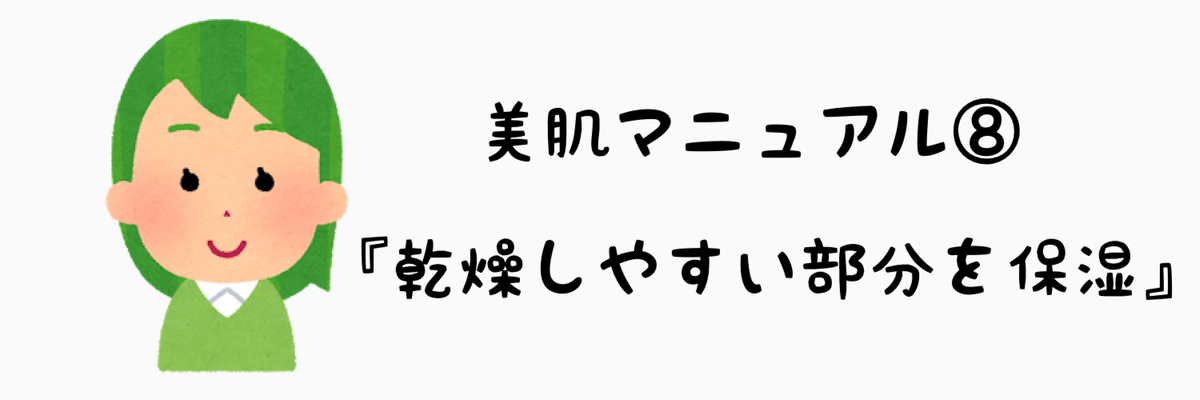 f:id:nokonoko_o:20210113134823j:plain