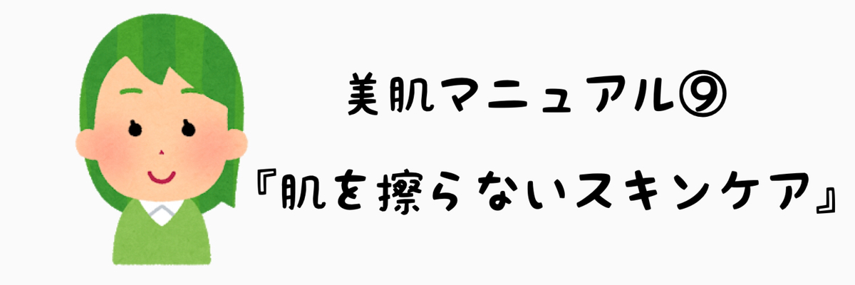 f:id:nokonoko_o:20210113134920j:plain