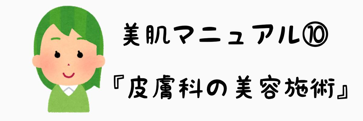 f:id:nokonoko_o:20210113135050j:plain