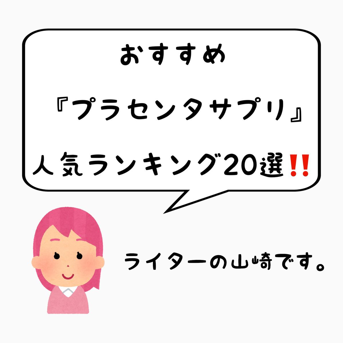 f:id:nokonoko_o:20210114112419j:plain
