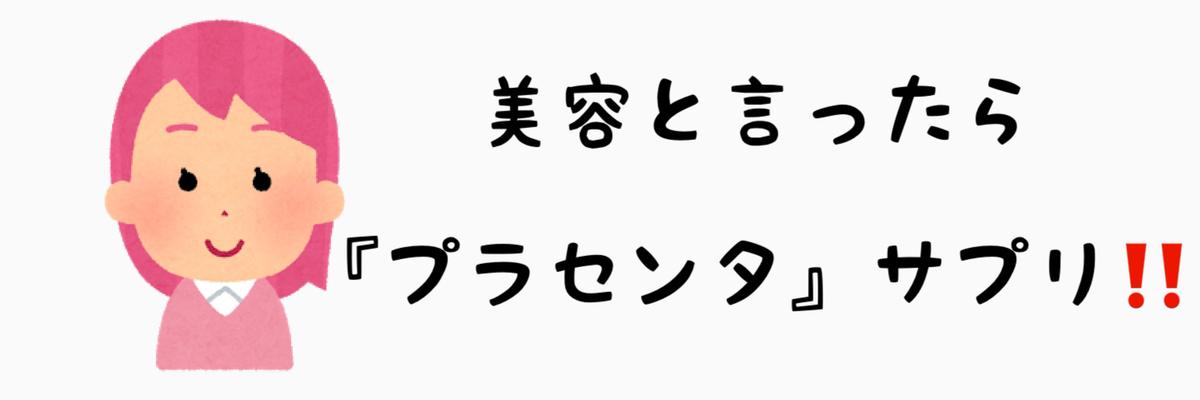 f:id:nokonoko_o:20210114123707j:plain