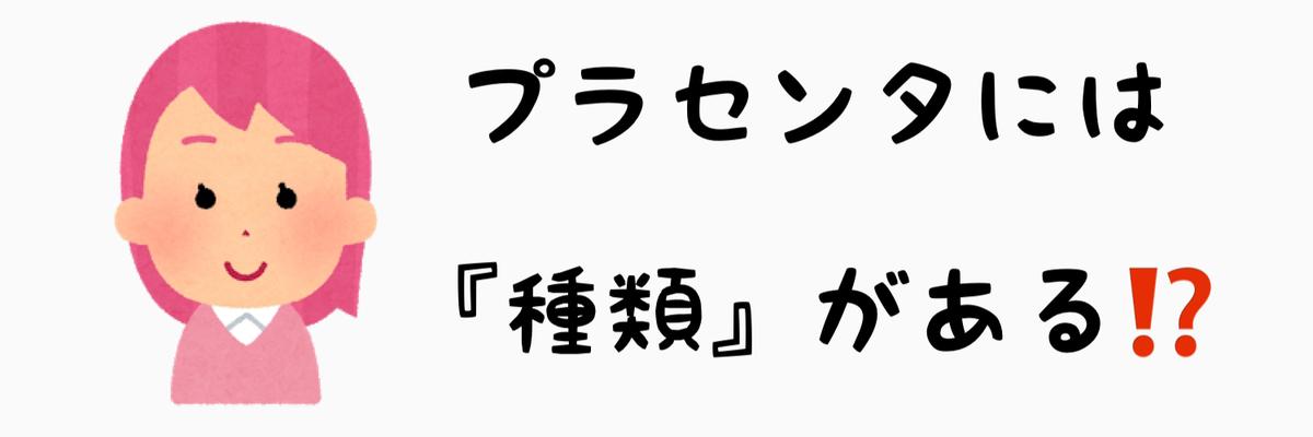 f:id:nokonoko_o:20210114123821j:plain