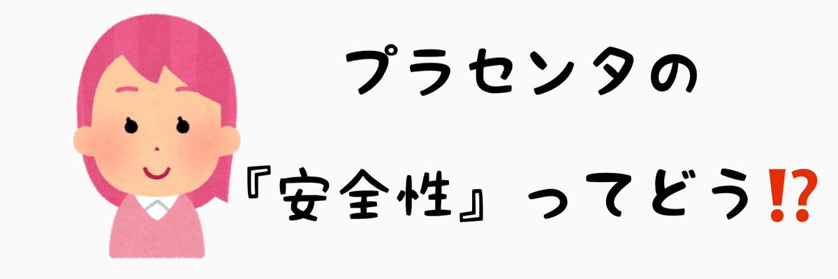 f:id:nokonoko_o:20210114125806j:plain