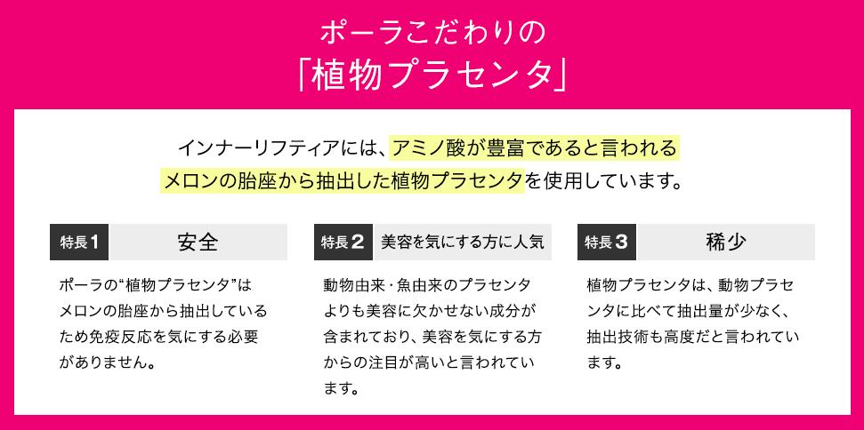 f:id:nokonoko_o:20210114172324p:plain