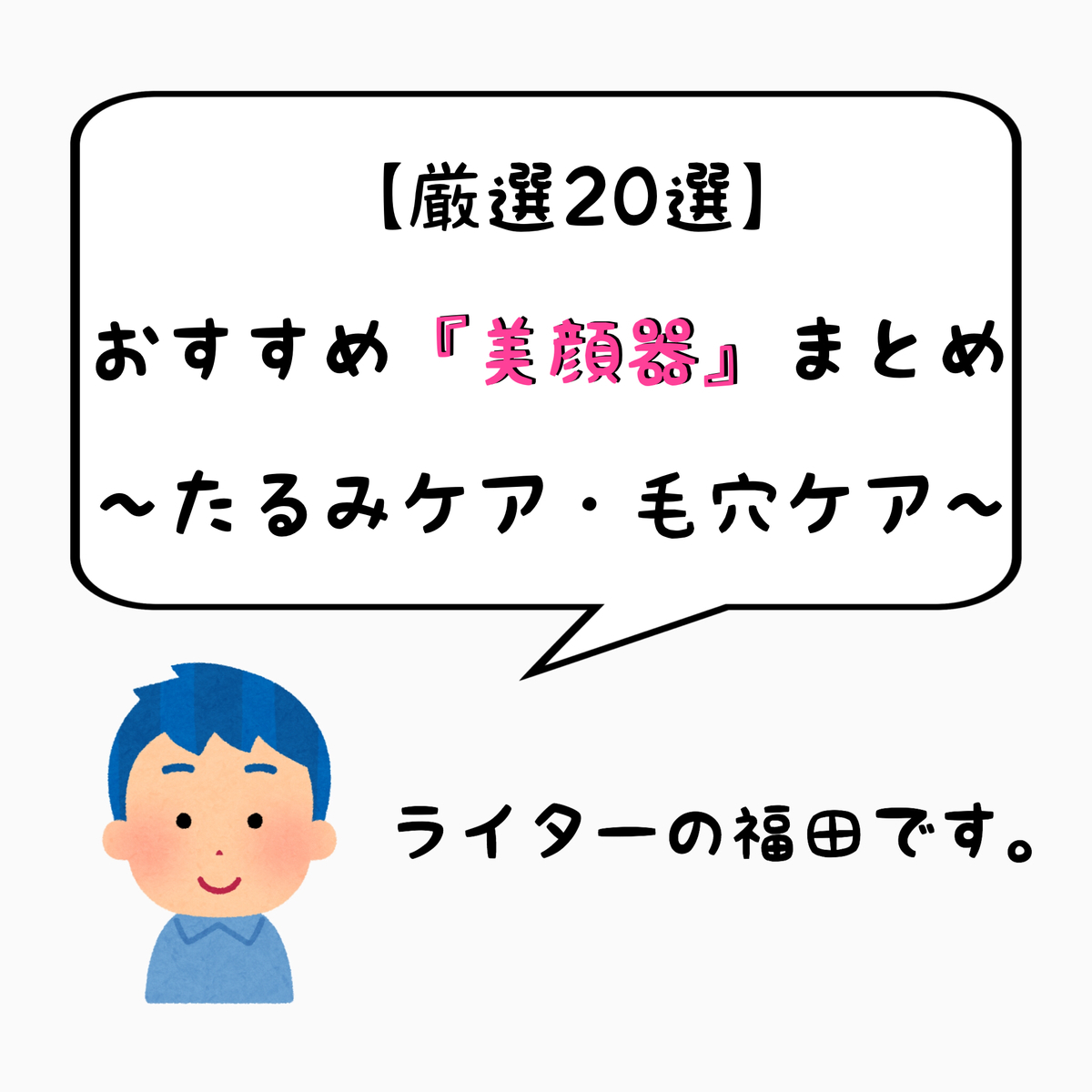 f:id:nokonoko_o:20210116194835j:plain
