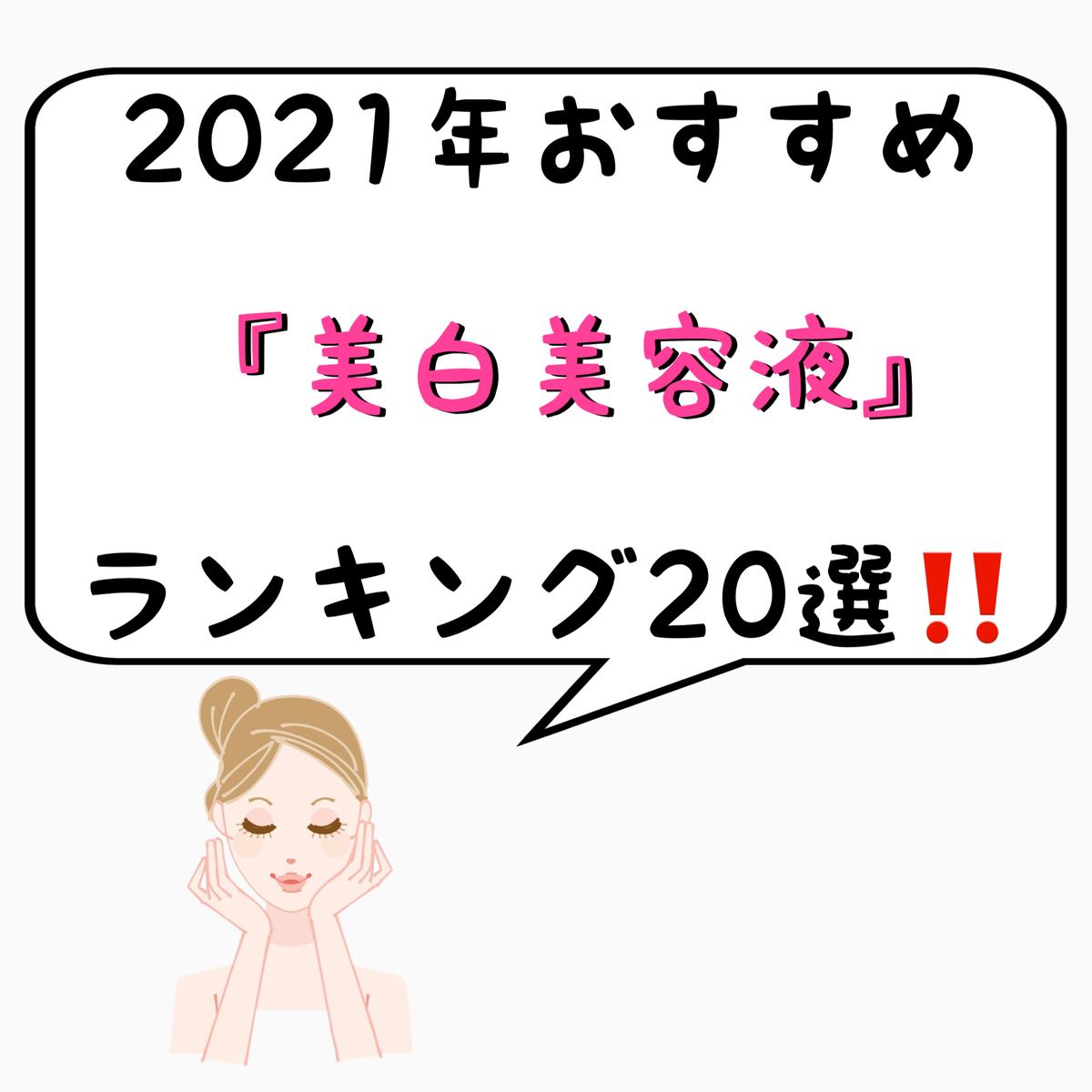 f:id:nokonoko_o:20210122120414j:plain