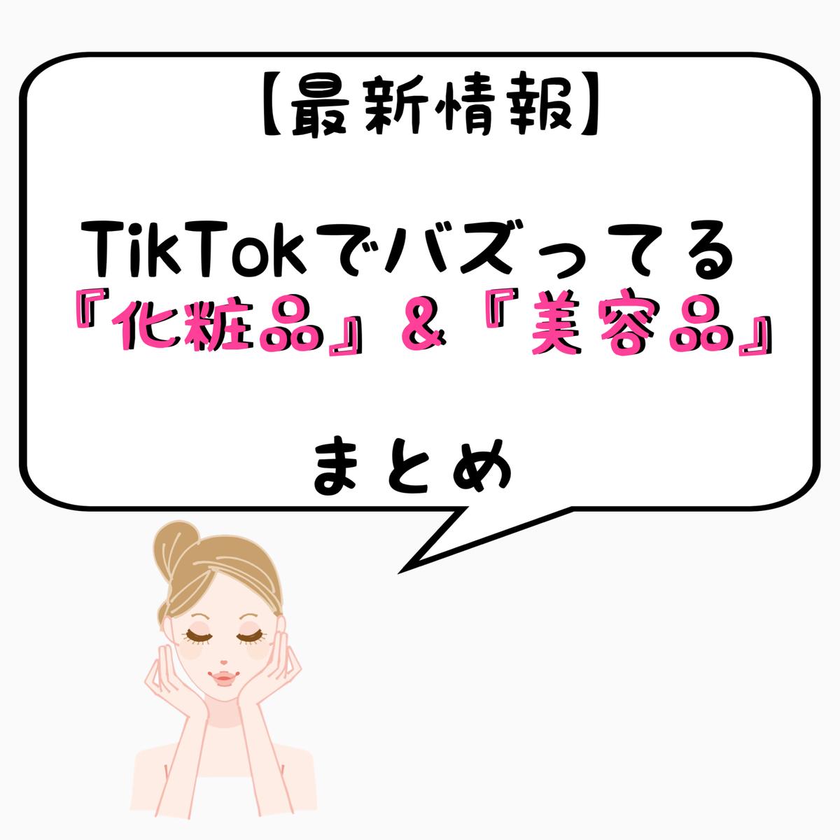 f:id:nokonoko_o:20210125140142j:plain