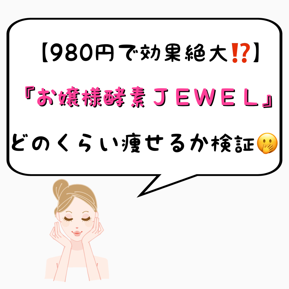 f:id:nokonoko_o:20210126113247j:plain