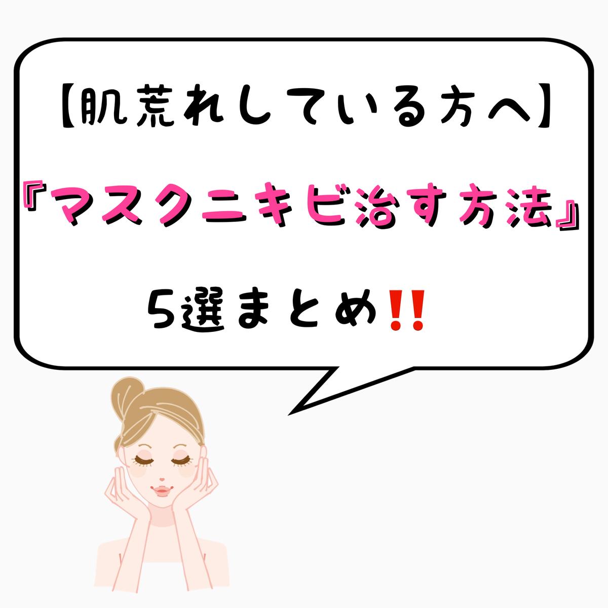 f:id:nokonoko_o:20210127151322j:plain