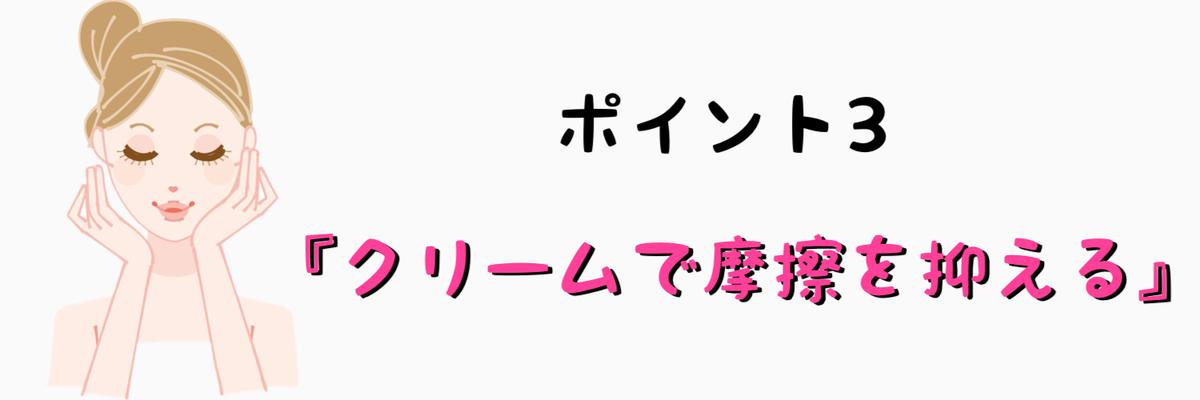f:id:nokonoko_o:20210127160757j:plain