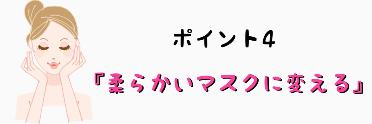 f:id:nokonoko_o:20210127160909j:plain
