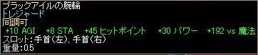 f:id:nolla:20051222052852j:image