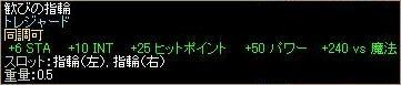 f:id:nolla:20051222052914j:image