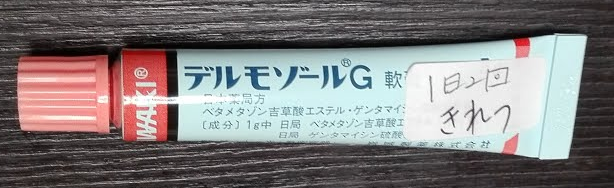 f:id:nomadomama:20180130001930p:plain