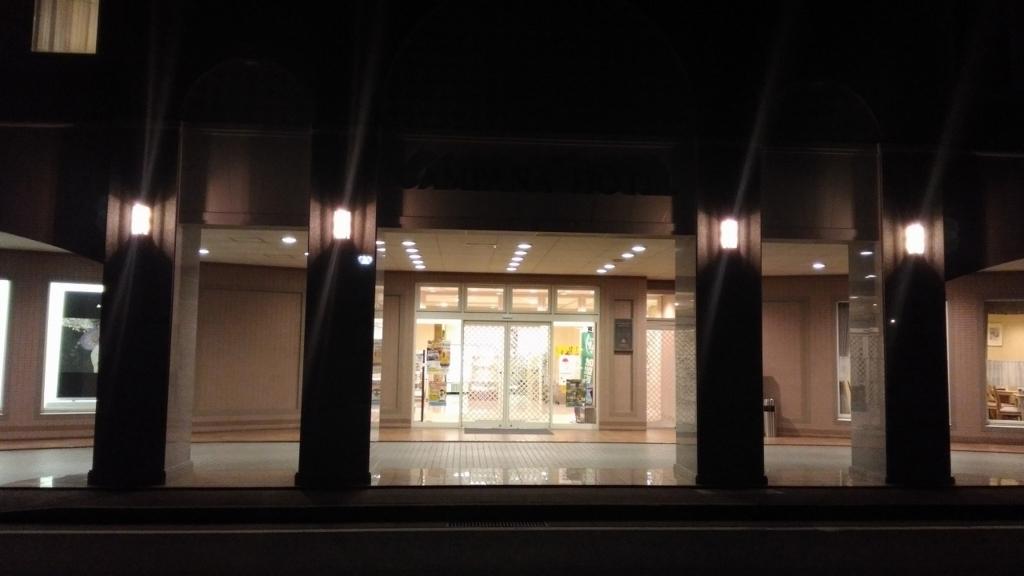 カンパーナホテルの入り口正面図