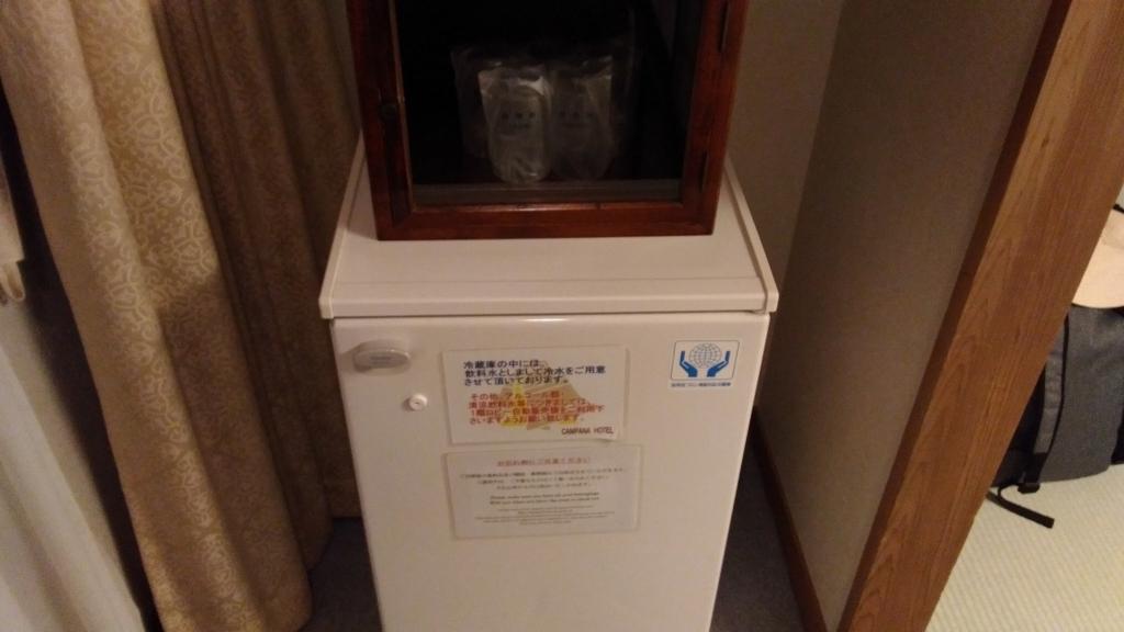 室内の冷蔵庫には冷水があり