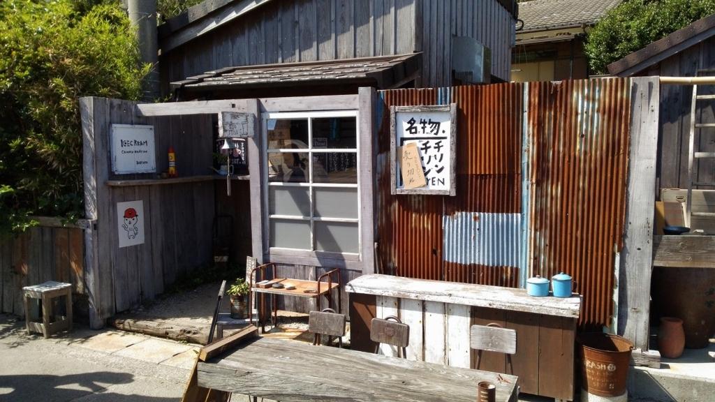 『堂崎天主堂』目の前のカフェ