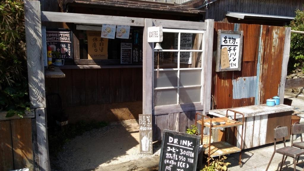 『堂崎天主堂』目の前のカフェ2