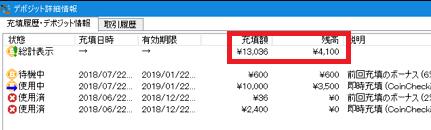 f:id:nomagon:20181005190526p:plain