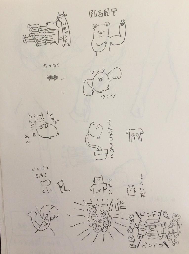 f:id:nomaharu2013:20181110194715j:plain