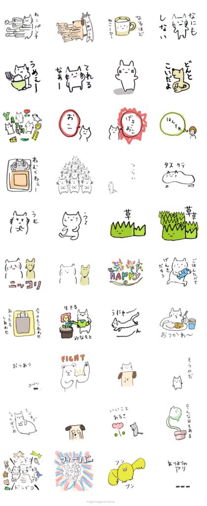 f:id:nomaharu2013:20181110194947p:plain