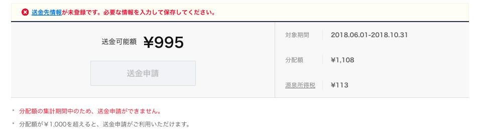 f:id:nomaharu2013:20181110195139j:plain
