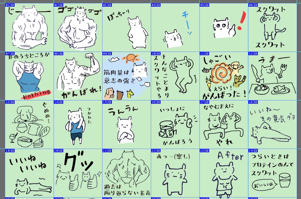 f:id:nomaharu2013:20181110195326p:plain