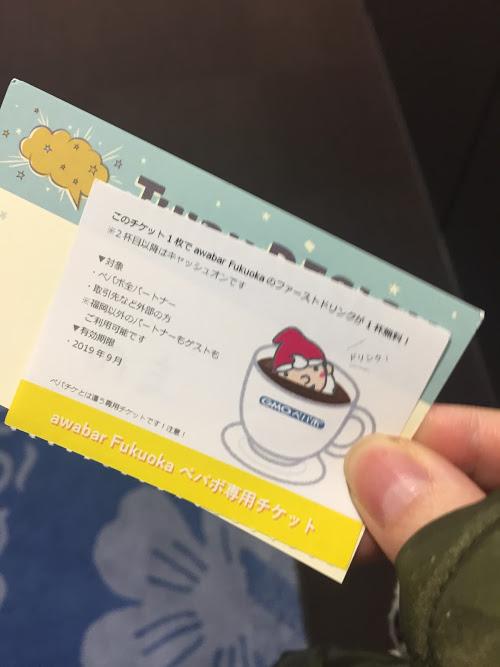 f:id:nomaharu2013:20181209172845p:plain