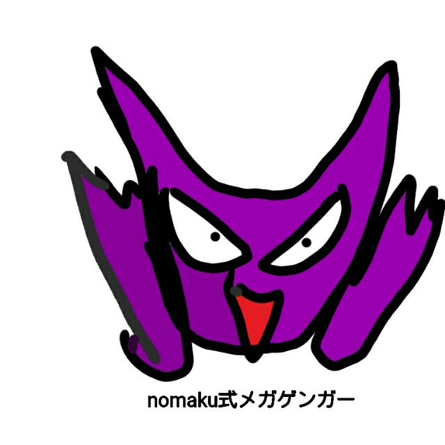 f:id:nomaku1:20170731202528j:image