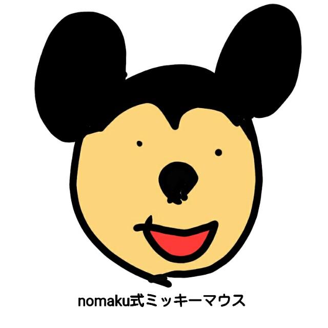 f:id:nomaku1:20170731203002j:image