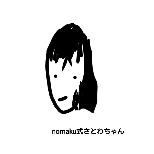 f:id:nomaku1:20170731203027j:image