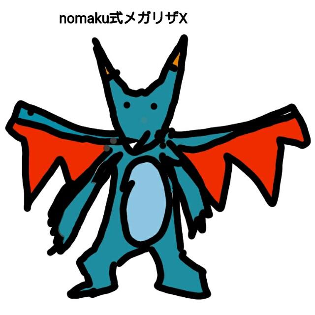 f:id:nomaku1:20170731203051j:image
