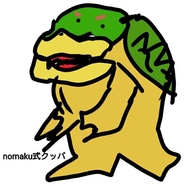 f:id:nomaku1:20170731203211j:image