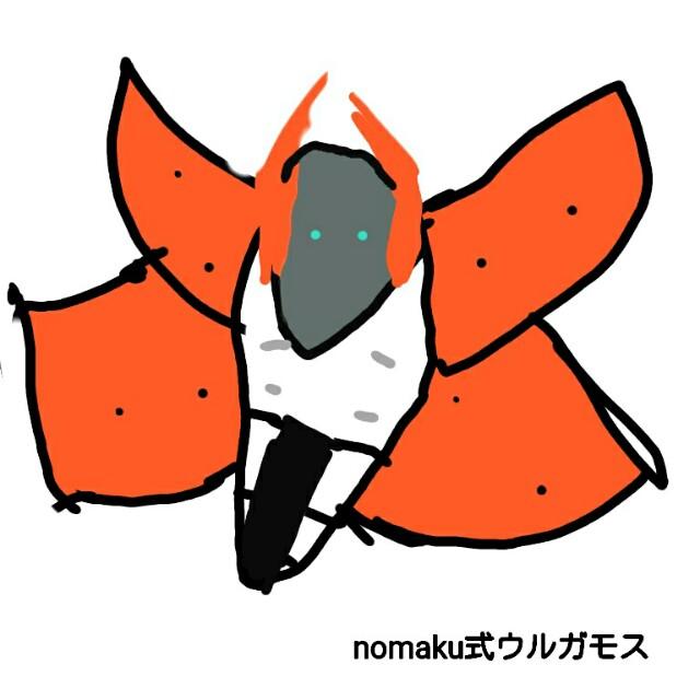 f:id:nomaku1:20170731213830j:image
