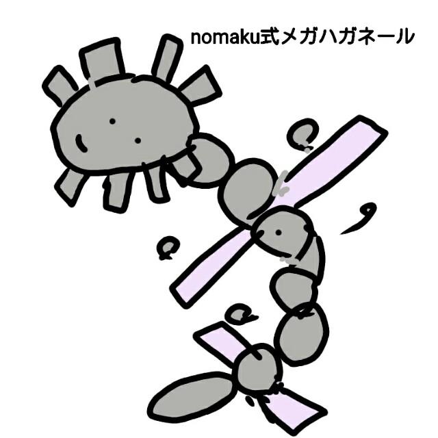f:id:nomaku1:20170804195429j:image