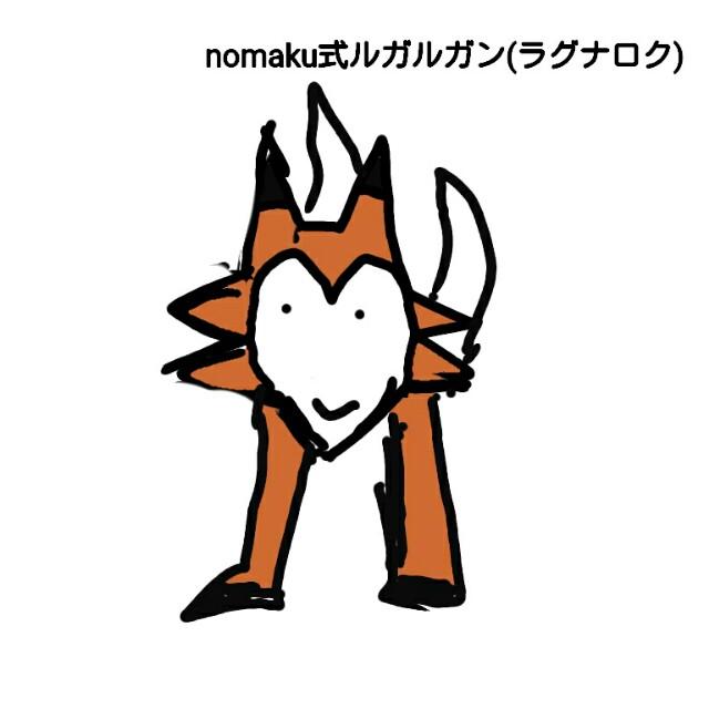 f:id:nomaku1:20170806092028j:image