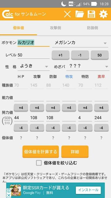f:id:nomaku1:20170904182908j:image