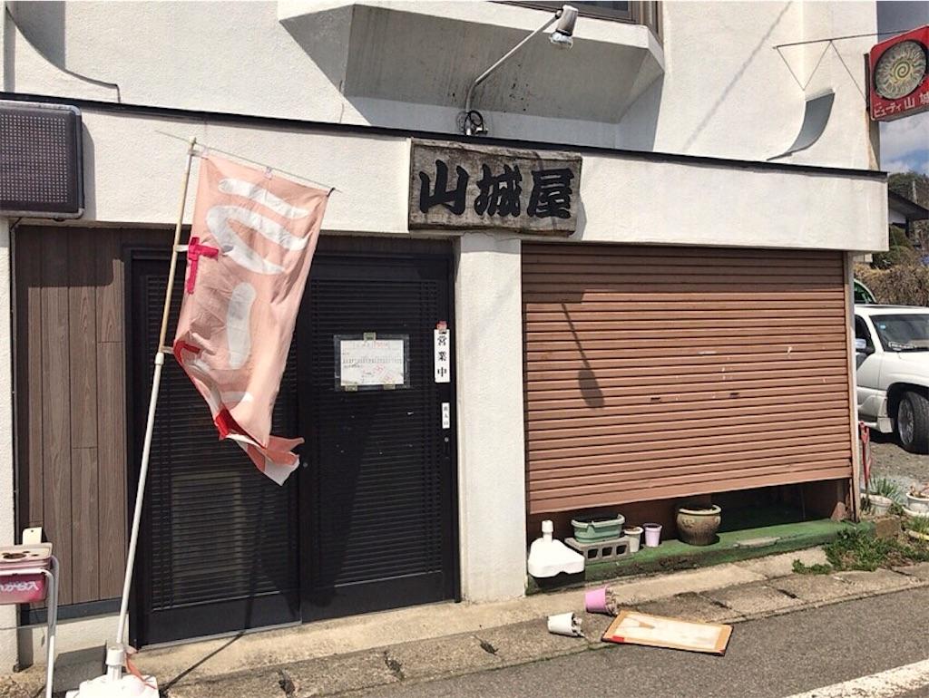 f:id:nomazuni:20190528215208j:image