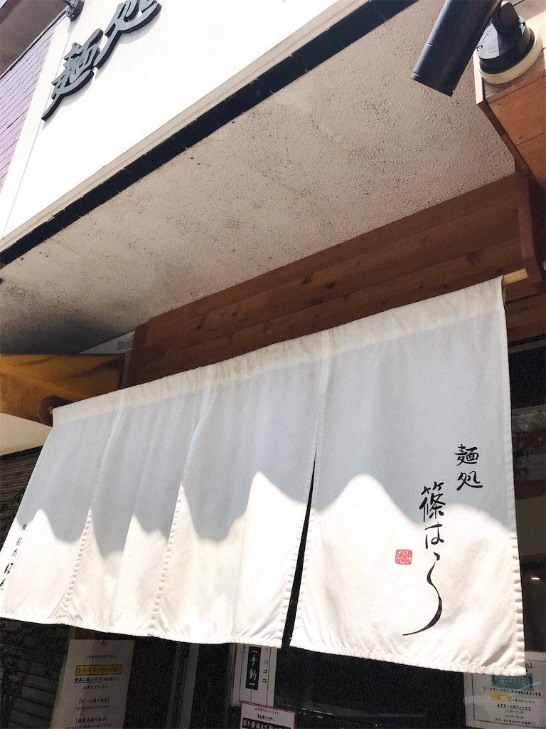 f:id:nomazuni:20190829174523j:image