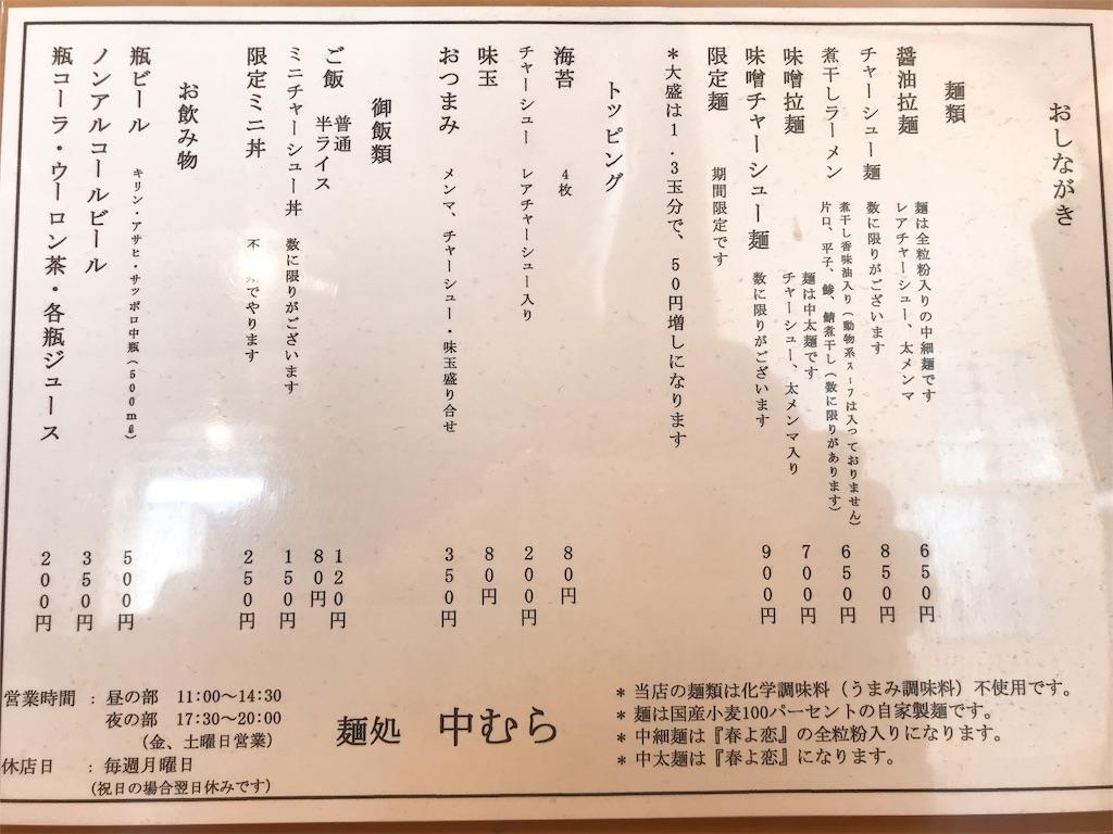 f:id:nomazuni:20190910191939j:image