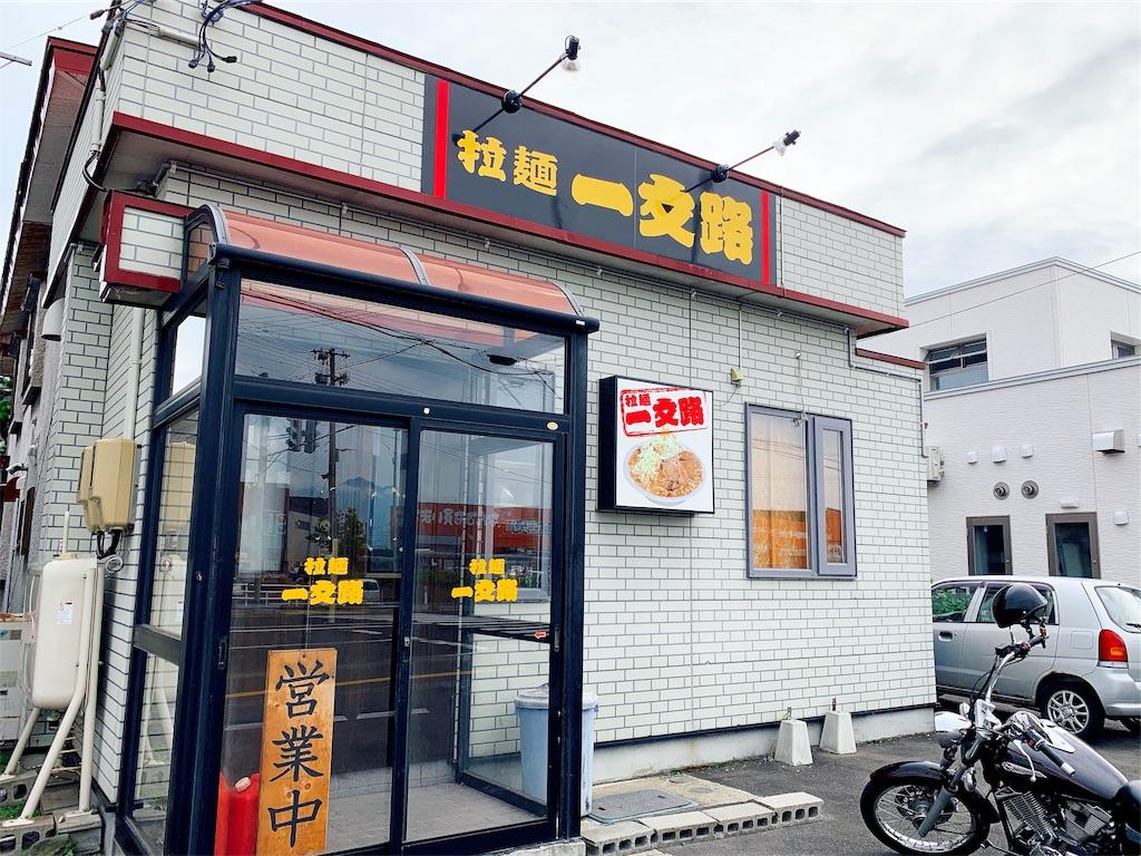 f:id:nomazuni:20190926212524j:image